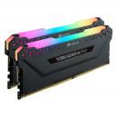 RAM Corsair Vengeance RGB DDR4 2933MHz 2 x 8Go