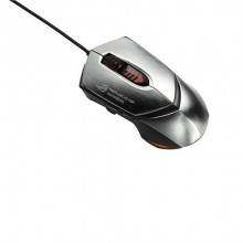 ASUS Gaming GX1000 SILVER